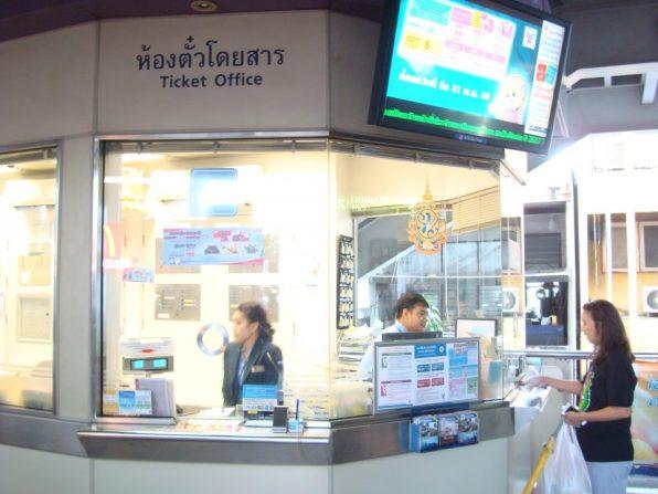 チケットオフィス3