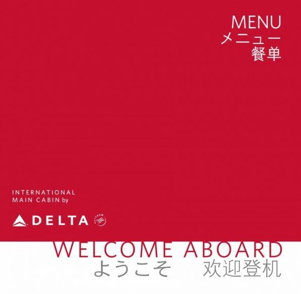 DL Y menu