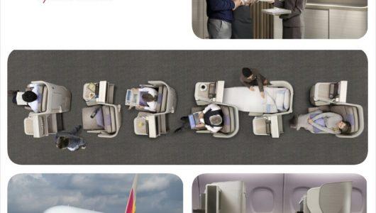 アシアナ航空・エアバス380型機(A380)成田線就航!