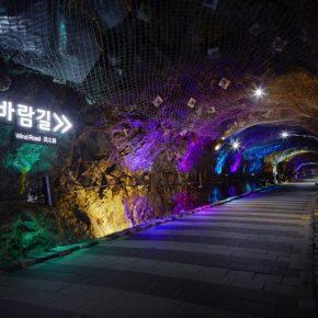 gwangmyeongcave-1%e5%85%89%e6%98%8e%e6%b4%9e%e7%aa%9f
