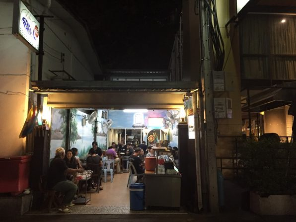 タイによくあるレストラン