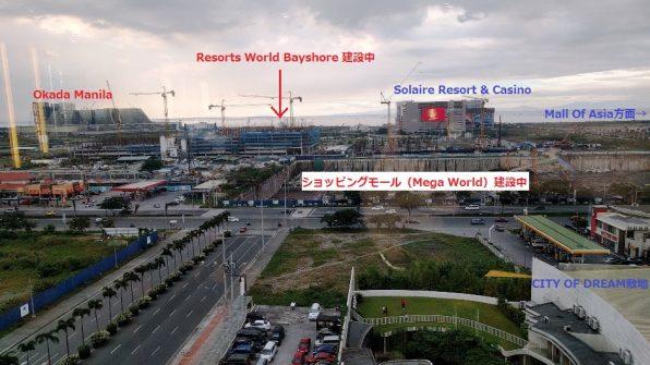 <4大カジノリゾート計画>CITY OF DREAM敷地内から撮影