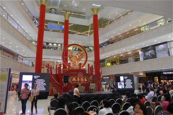 SM Mega Mall