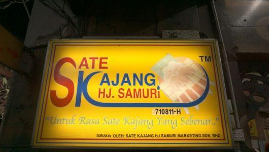 【マレーシア】カジャンで人気なサテー屋さん【クアラルンプール】