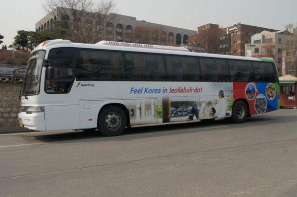 全羅北道バス