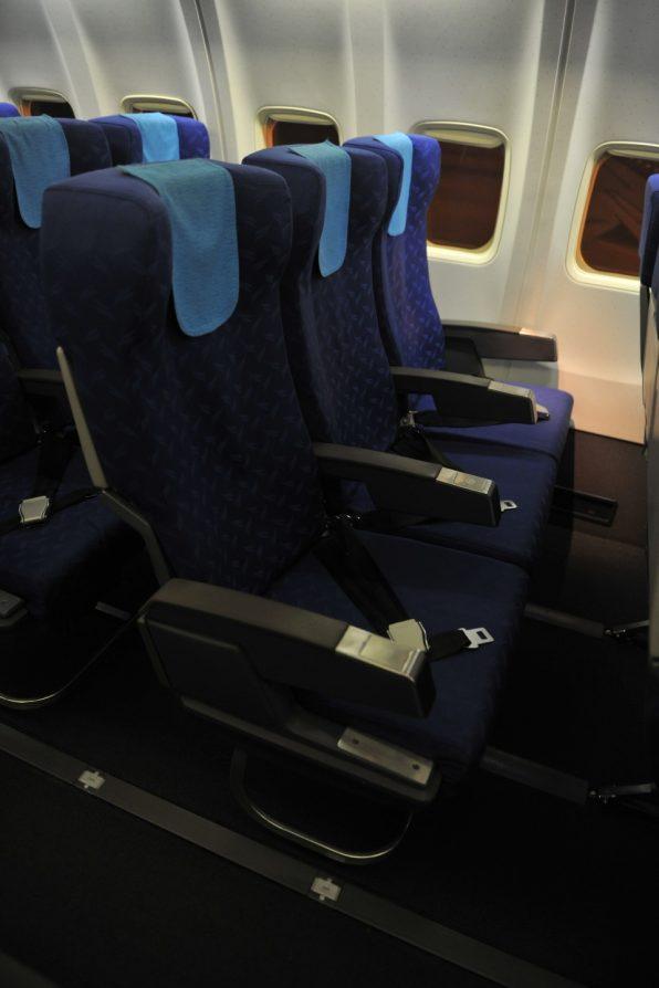 エアプサン座席